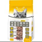 免疫力維持の健康サポート成猫用 500g