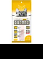 免疫力維持の健康サポート全猫種用 20g×4