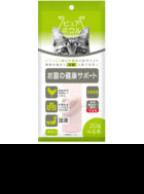 お腹の健康サポート全猫種用 20g×4